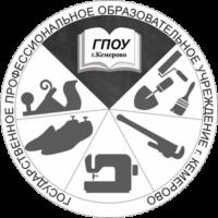 ГПОУ г.Кемерово